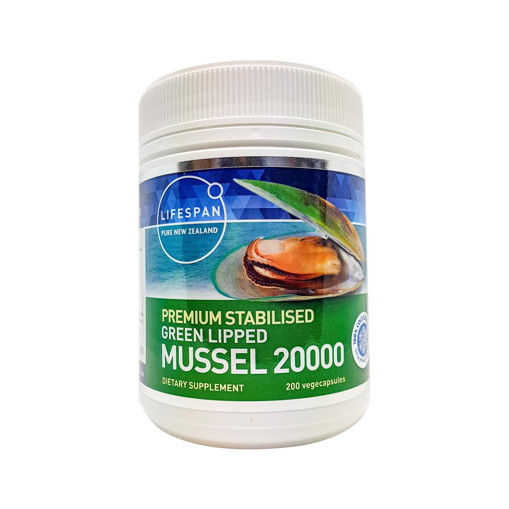 라이프스팬 초록입홍합 20000mg 200캡슐